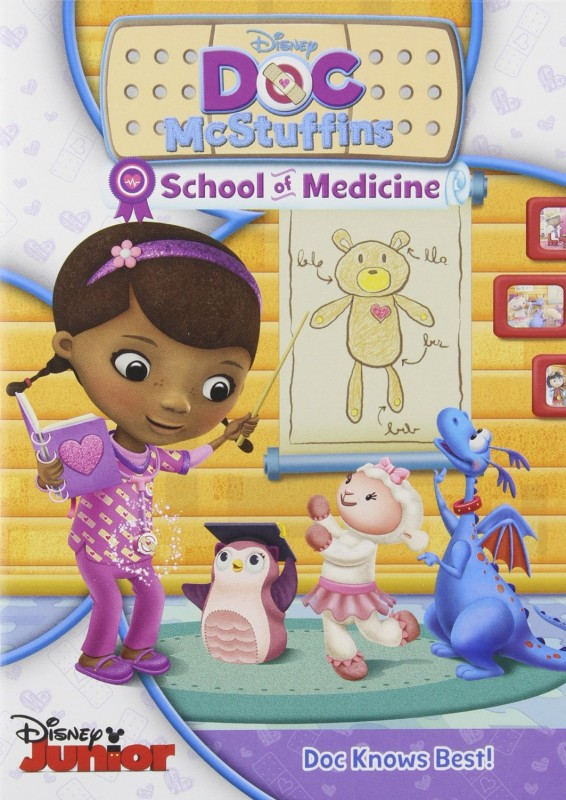 Doc McStuffins: School of Medicine DVD